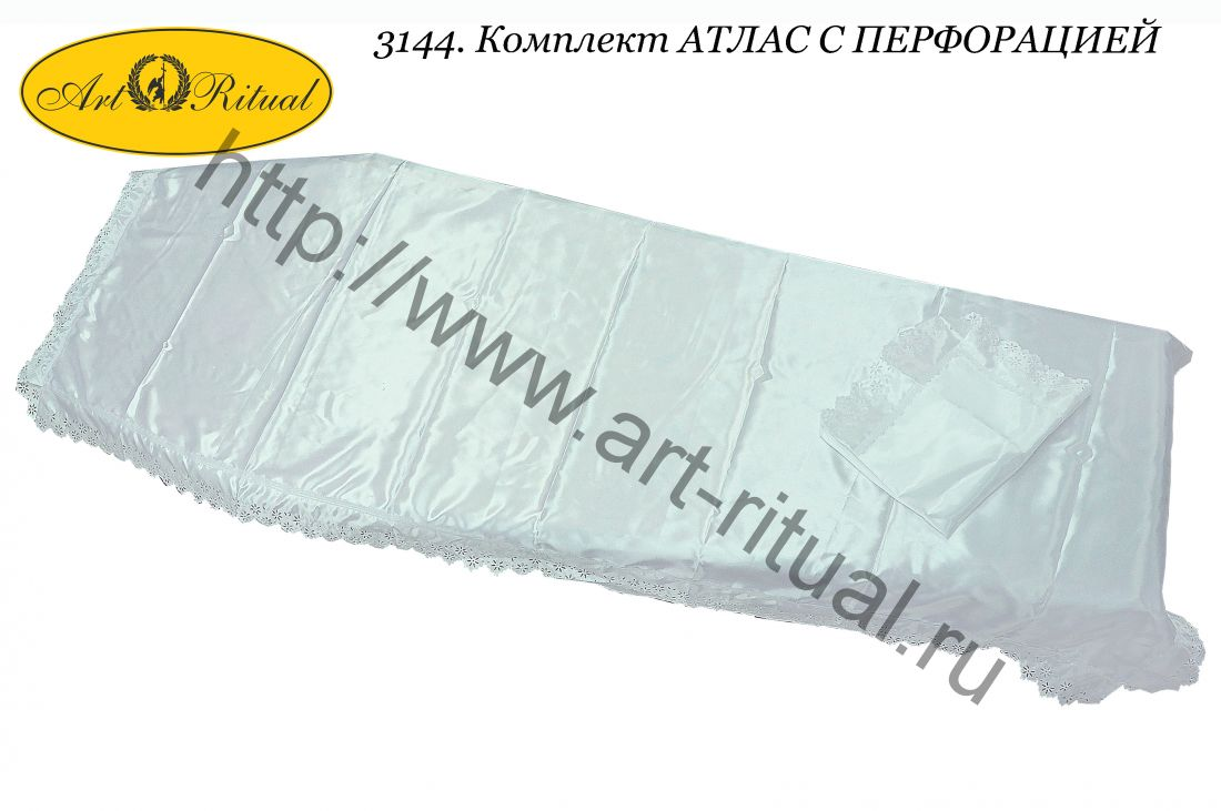 3144. Комплект АТЛАС С ПЕРФОРАЦИЕЙ