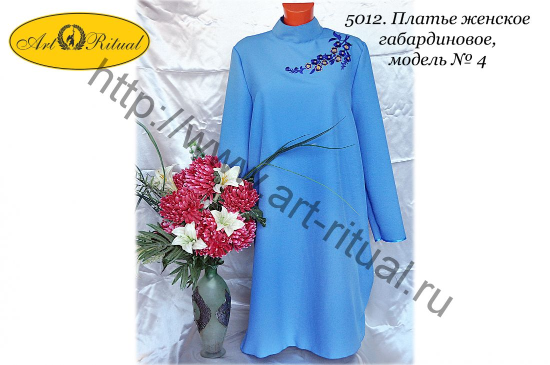 5012. Платье женское, модель № 4