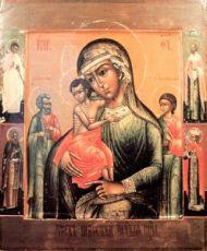 Трех радостей (копия старинной иконы)