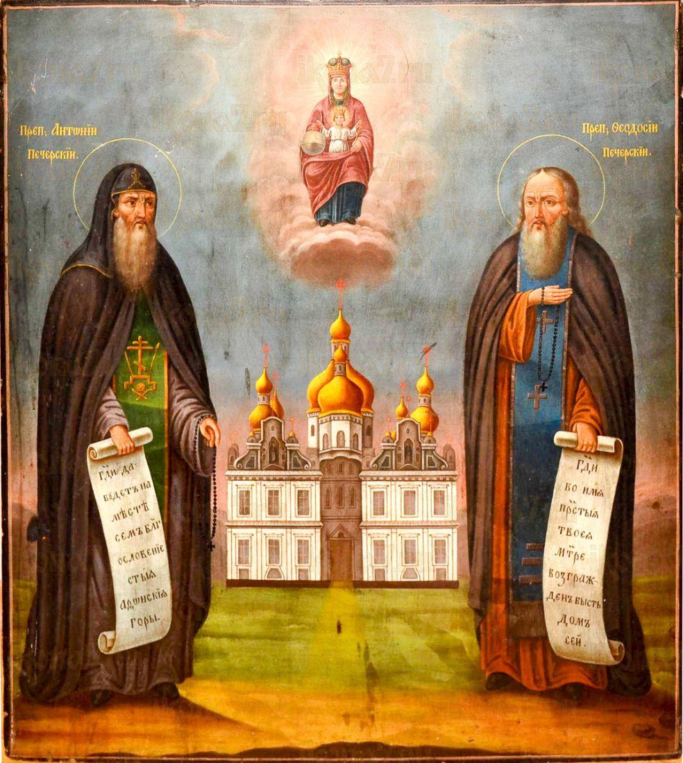 Антоний и Феодосий Печерские (копия старинной иконы)