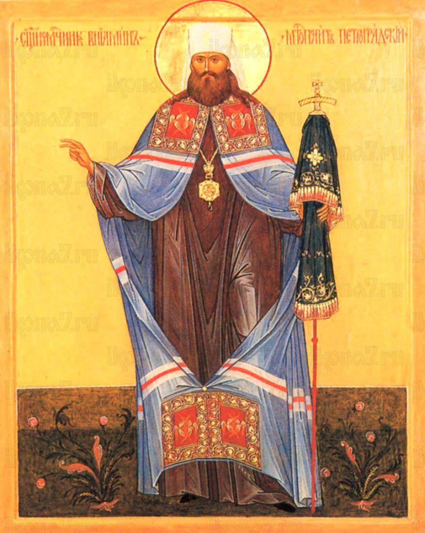 Вениамин Петроградский