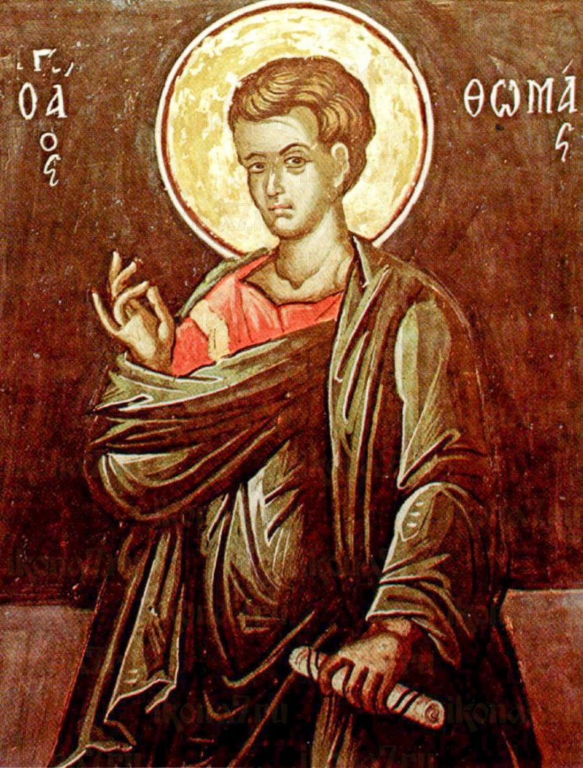 Икона Фома, апостол (копия 16 века)