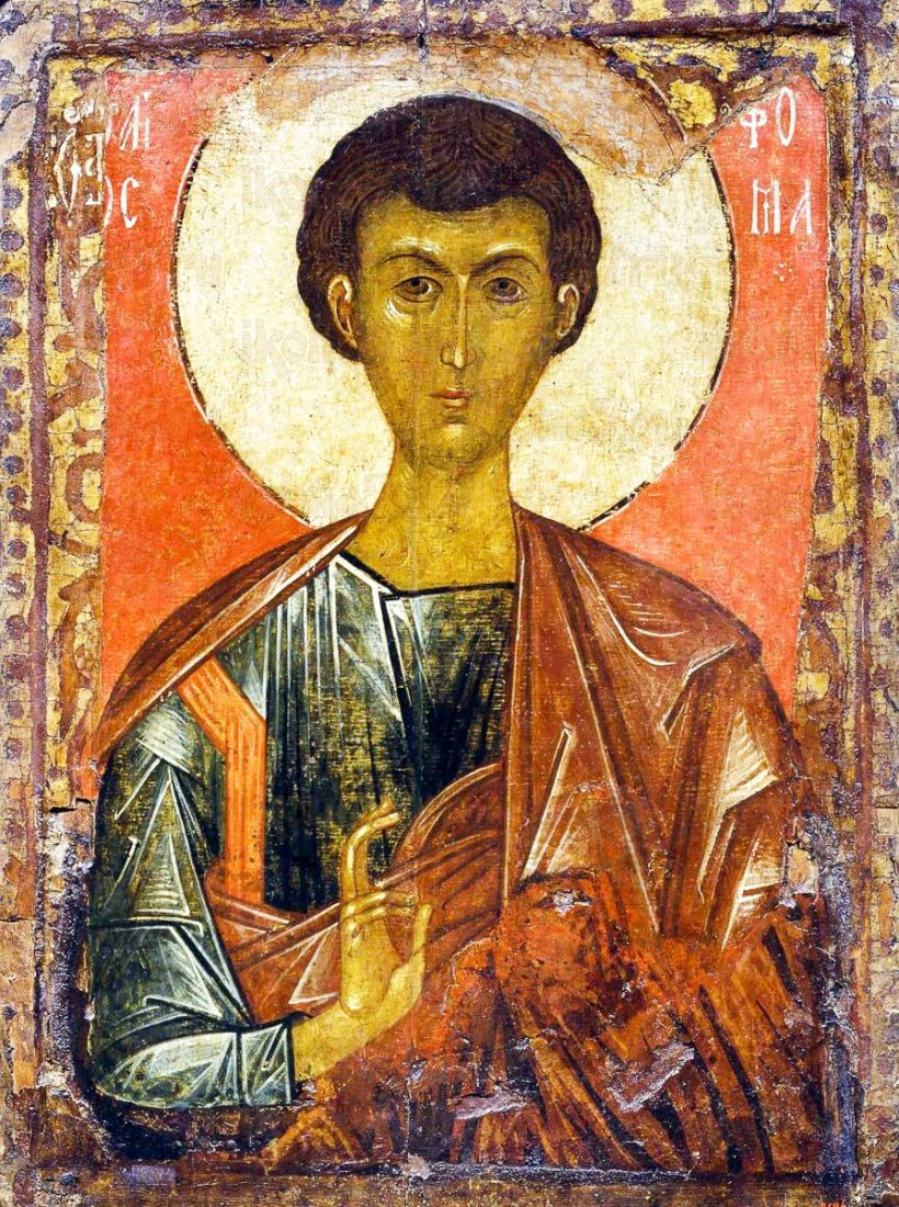 Икона Фома, апостол (копия старинной)