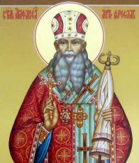 Икона Агафангел Ярославский