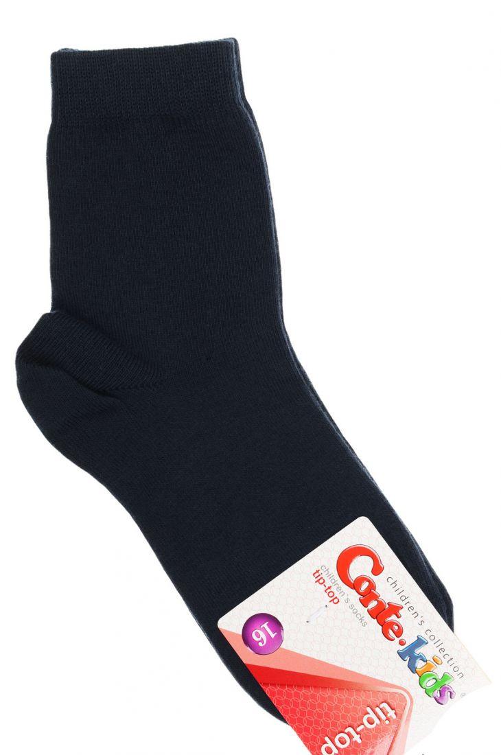 Детские носки Черные