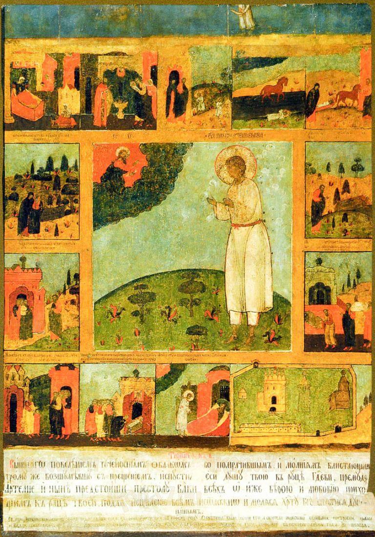 Икона Артемий Веркольский (копия 18 века)