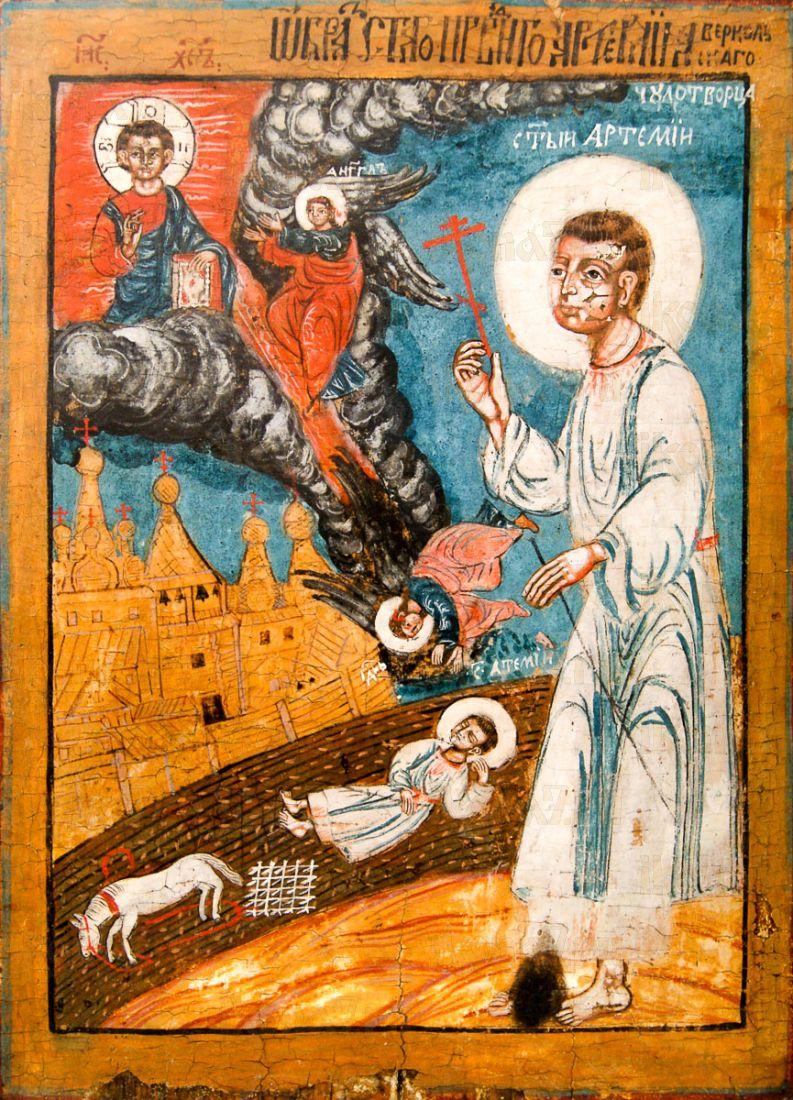 Икона Артемий Веркольский (копия старинной)