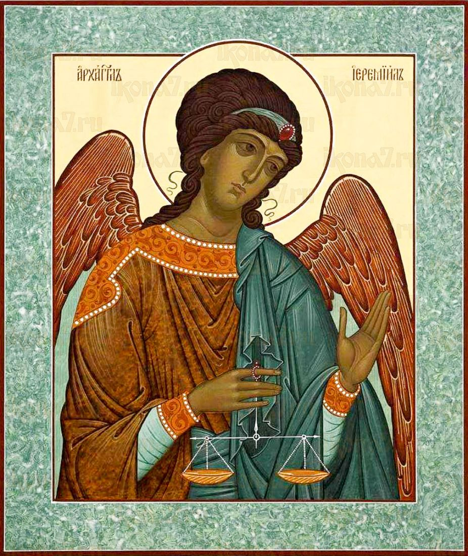 Икона Иеремиил Архангел