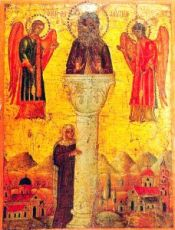 Икона Алипий Столпник (копия 17 века)