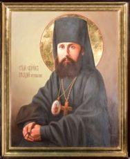 Икона Аркадий Бежецкий