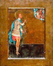 Никита Готфский (копия стариной иконы)