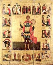 Никита Готфский (копия иконы 16 века)