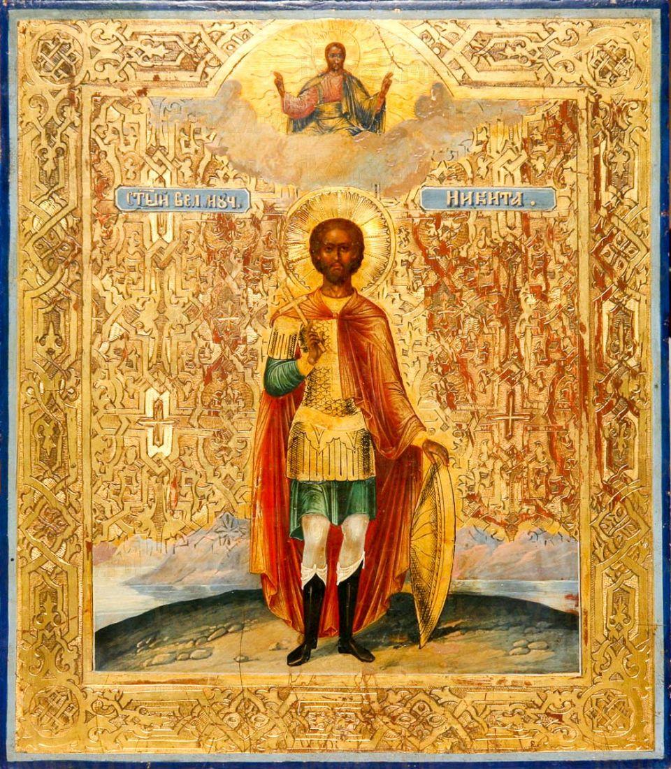 Никита Готфский (копия иконы 19 века)