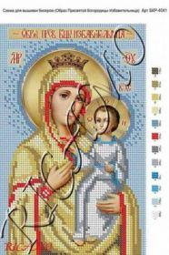 БКР-4041. Образ Пресвятой Богородицы Избавительница А4 (набор 700 рублей) Ricamo