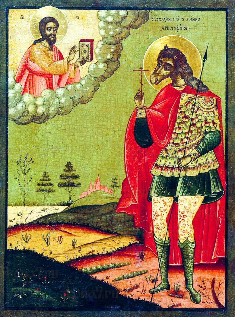 Икона Христофор Псеглавец (копия 18 века)