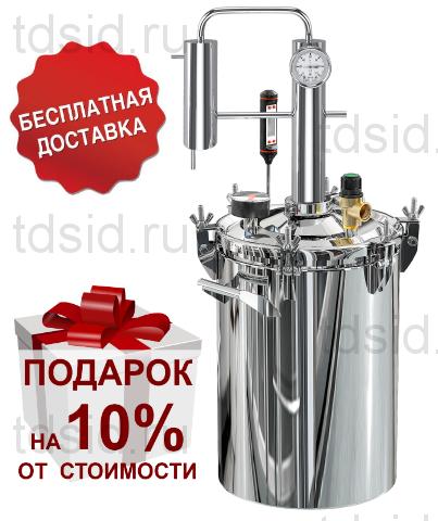 Автоклав - Дистиллятор Элегант