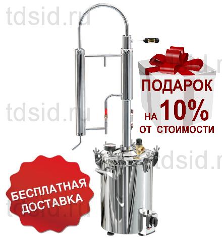 Автоклав - Дистиллятор Зенит ТЭН