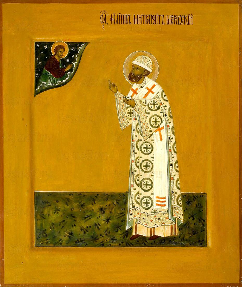 Икона Филипп Московский