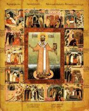 Филипп Московский (копия иконы 17 века)