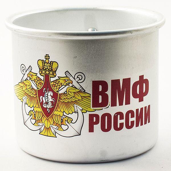 Кружка алюминиевая ВМФ России