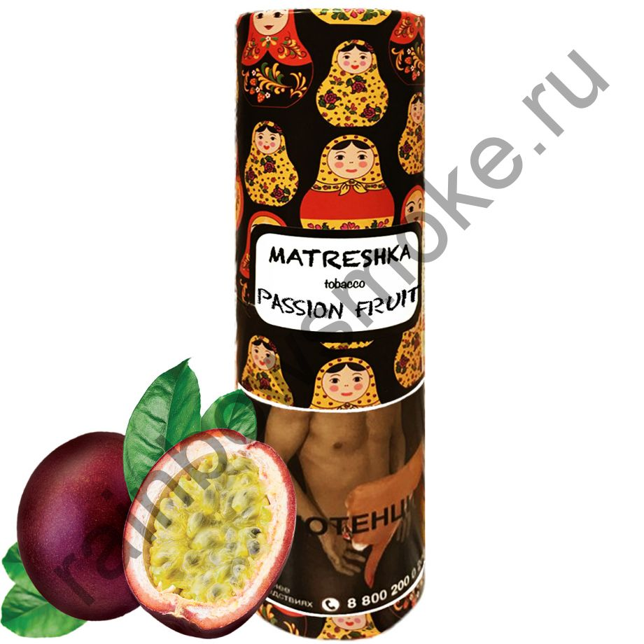 Matreshka 100 гр - Passion Fruit (Маракуйя)