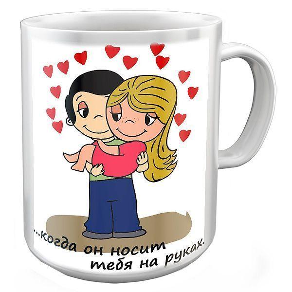 Кружка Любовь Это N 3