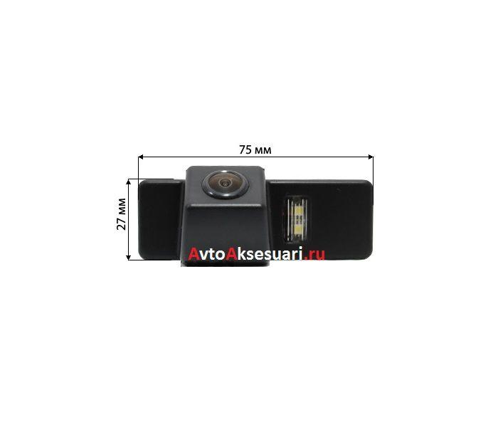 Камера заднего вида для Lifan (X60) 2012+