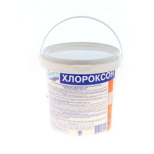 Хлороксон комплексное средство 1 кг.