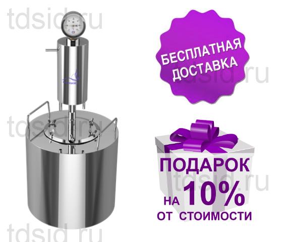 Феникс Механик