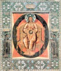 Икона Новозаветная Троица - Отечество (копия 19 века)