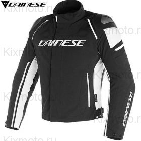 Куртка Dainese Racing 3 D-Dry, Чёрно-белая