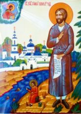 Симеон Верхотурский (икона на дереве)