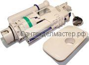 Ремкомплект д/бачка Nordik-392