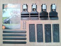 Адаптеры для багажника ВАЗ Калина, универсал, Атлант, артикул 8601