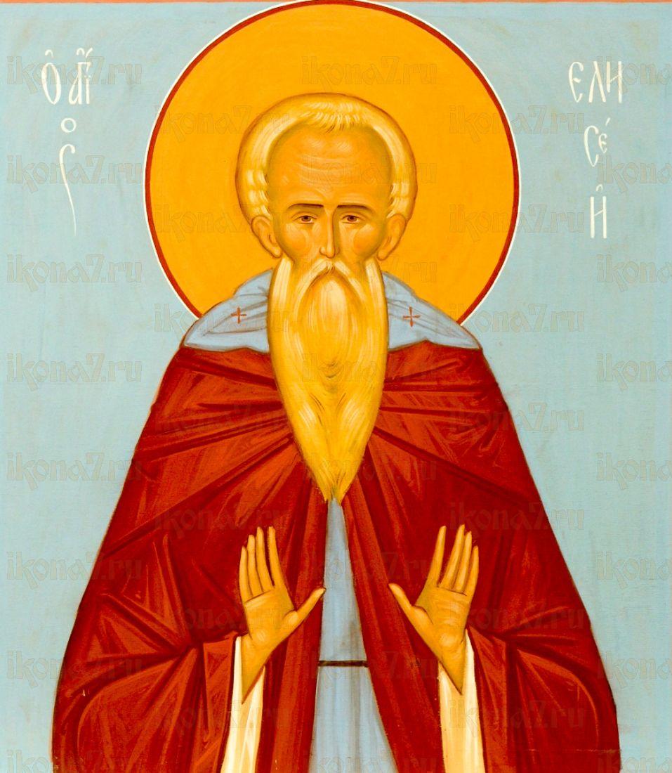 Елисей Лавришевский
