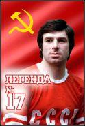 ХАРЛАМОВ - ЛЕГЕНДА №17. МАГНИТИК НА ХОЛОДИЛЬНИК (вариант1)