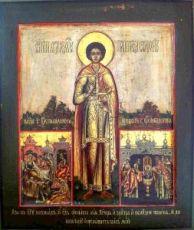 Пантелеймон Целитель (копия старинной иконы)
