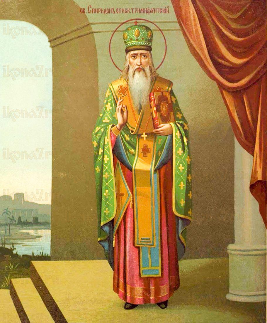 Икона Спиридон Тримифунтский (копия 19 века)
