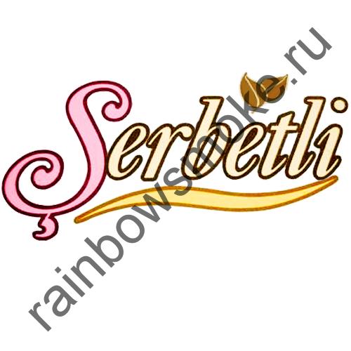 Serbetli 250 гр - Papaya (Папайя)
