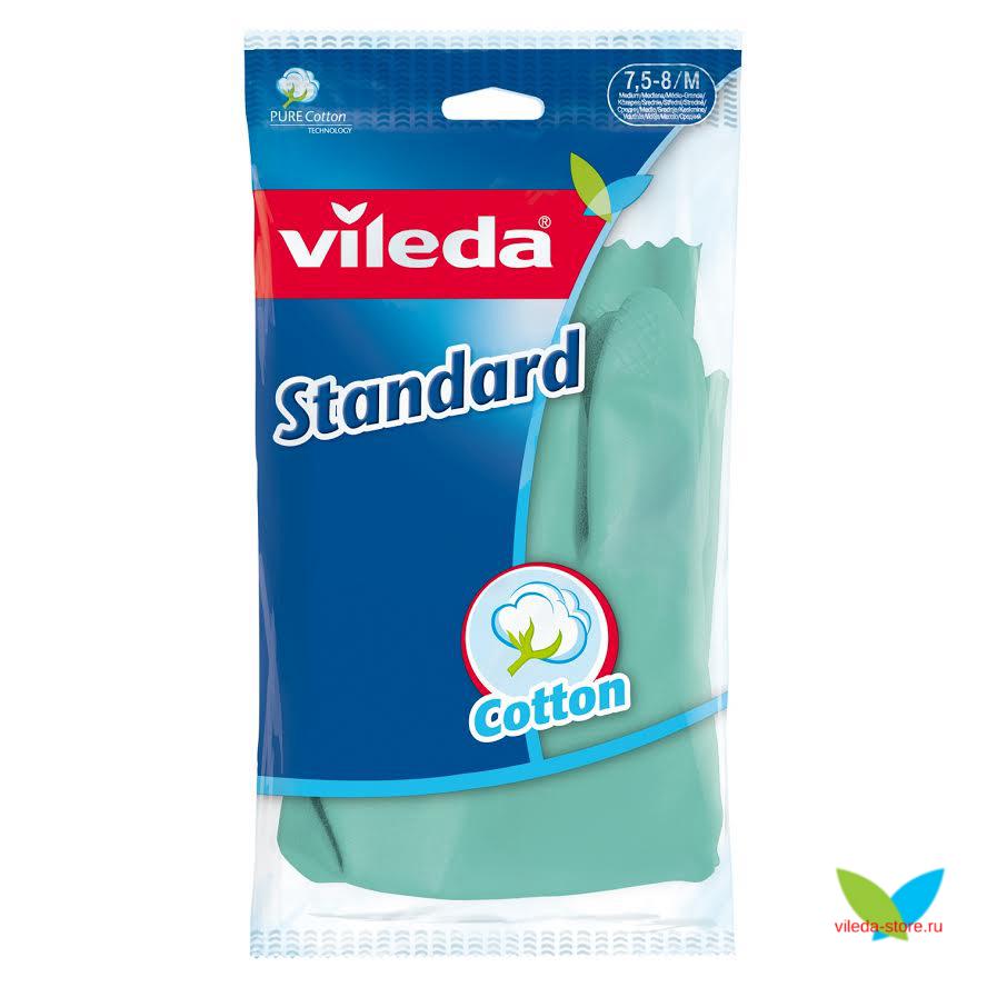 Vileda перчатки Стандарт с хлопковым напылением, размеры: S, M, L