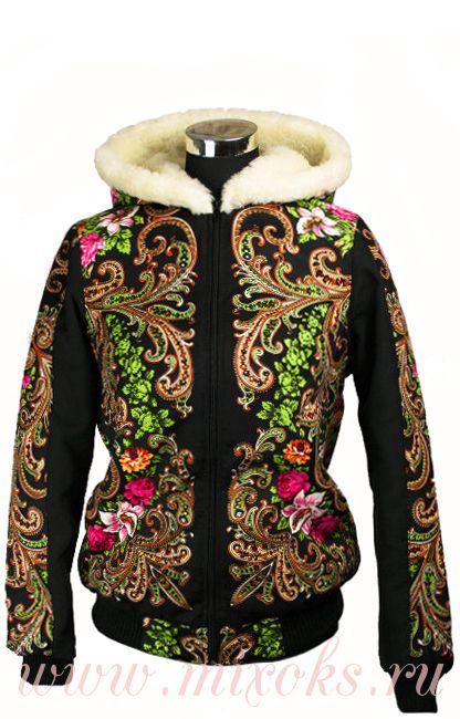 """Куртка матрешка на овчине """"Росинка"""""""