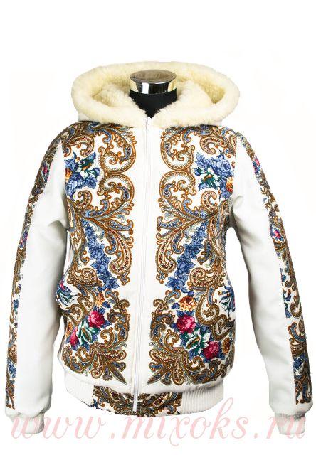 "Куртка из павлопосадского платка на овчине ""Берегия"""