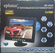 EP-1515T Портативный DVD и ЖК Телевизор с цифровым тюнером