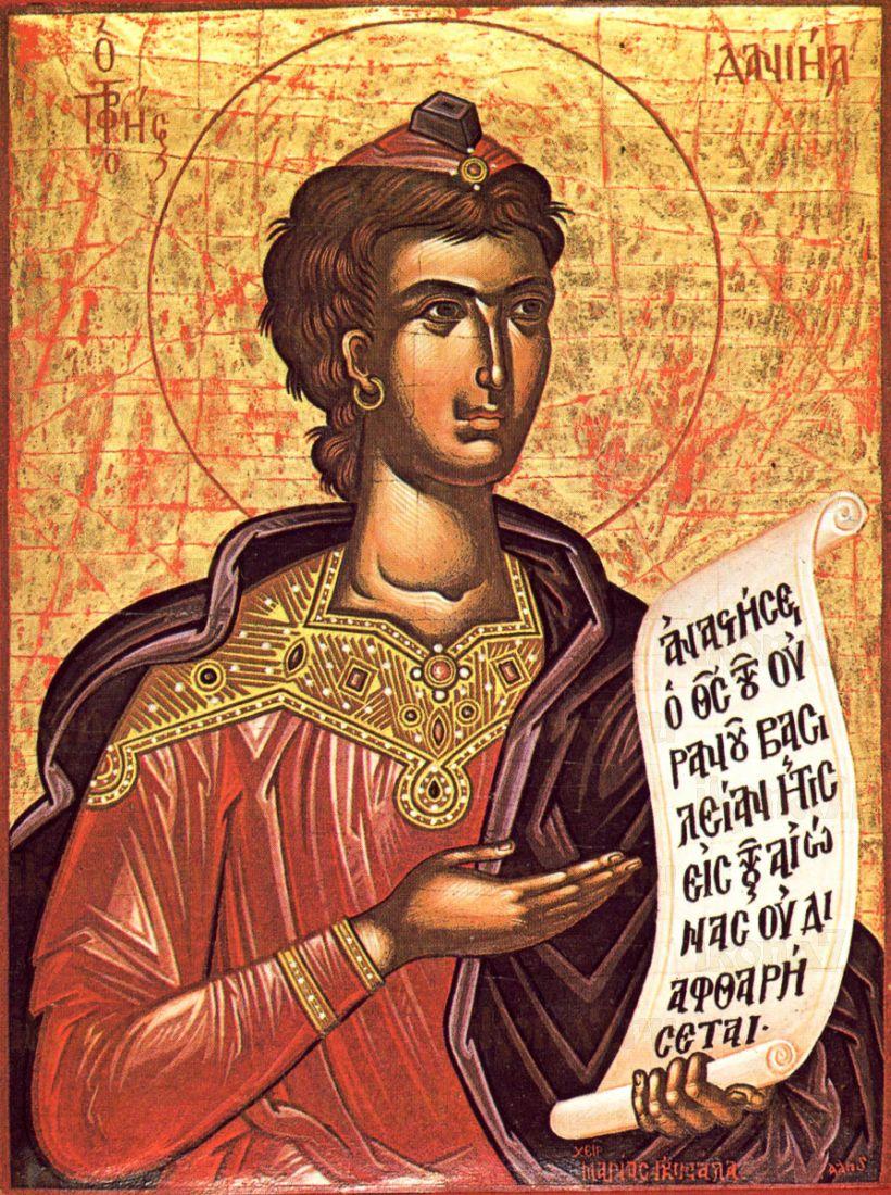 Даниил, пророк (копия старинной иконы)