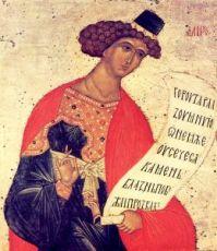 Даниил, пророк (копия иконы 15 века)