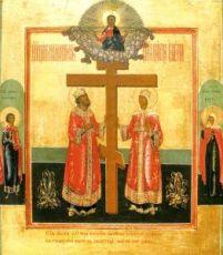 Икона Константин и Елена (копия 19 века)