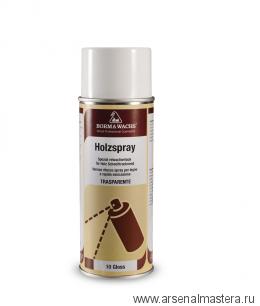 Лак спрей акриловый Borma Holzspray 30 процентов блеск 400 мл арт. 0614.30