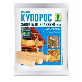 Медный купорос - средство для борьбы с грибковыми болезнями растений.