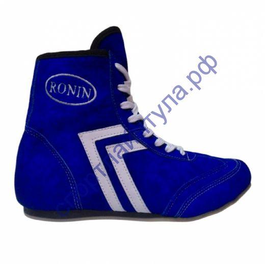 Борцовки Ronin ULI8046 синий/белый