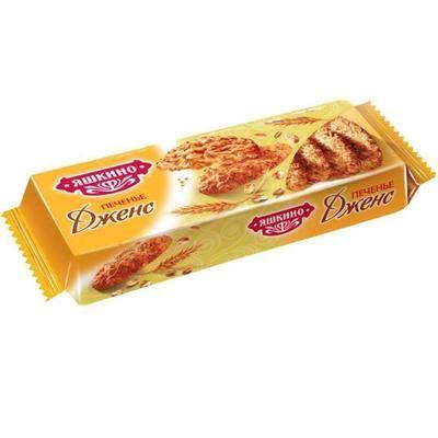 Печенье сдобное Дженс 180г Яшкино